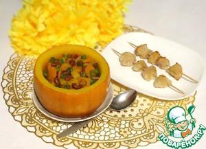 Рецепт Суп из тыквы и фасоли с куриными шашлыками в луковом кляре