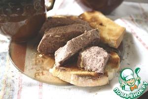 Рецепт Рулет-паштет из фасоли