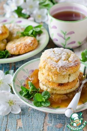 Рецепт: Запеченные сырники в абрикосовом конфитюре