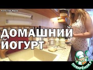 Как готовить Домашний йогурт без йогуртниц и мультиварок домашний рецепт приготовления с фотографиями