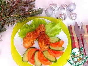 Рецепт Куриные голени, запеченные в пряном соусе