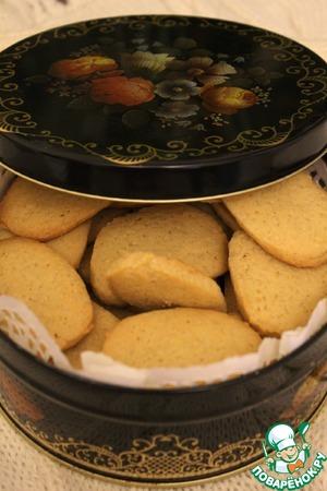 Рецепт Американское печенье с арахисовой пастой
