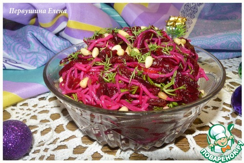 Салат свекольный рецепт с пошагово