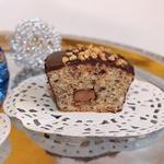 Шоколадно-ореховые мини-кухены с начинкой