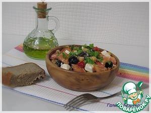Салат с нутом вкусный рецепт приготовления с фотографиями