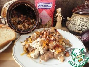Как приготовить Фасоль с индейкой в горшочках простой рецепт приготовления с фотографиями пошагово