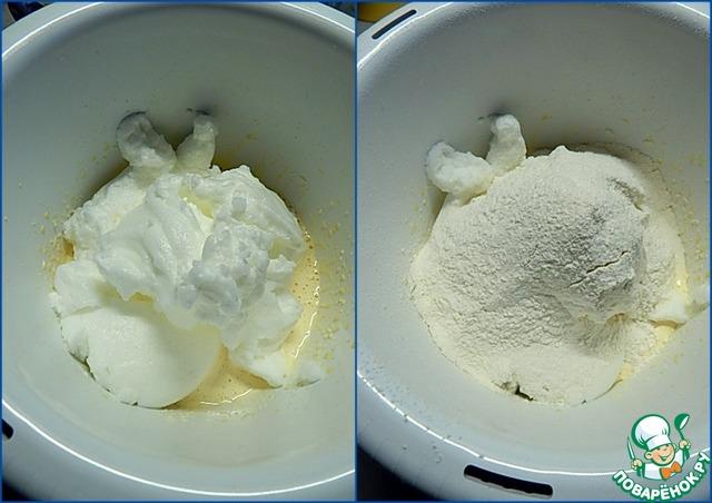 Как сделать йогурт без миксера 3