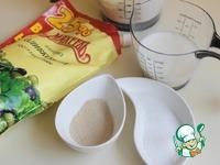 Дрожжевое тесто на майонезе ингредиенты