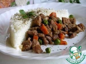 Рецепт Рагу из индейки с рисом