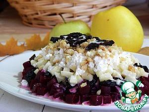 Рецепт Салат со свеклой, творогом и яблоками