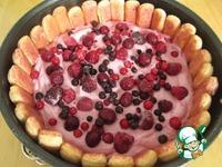 Баваруа &amp;quot;Красные ягоды и мята&amp;quot; <i></div><b>ингредиенты:</b></i>