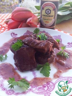 Рецепт Пьяная свинина в вишневом соусе
