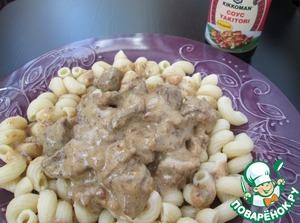 Рецепт Говядина в сметанном соусе