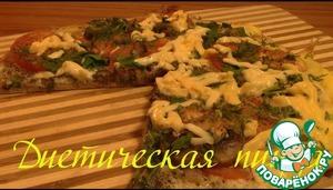 Рецепт Как сделать диетическую пиццу по Дюкану
