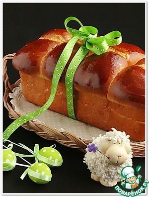Рецепт Пирог из булочек с черносливовой начинкой