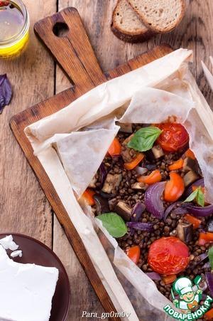 Рецепт Чечевица с овощами, запеченная в пергаменте