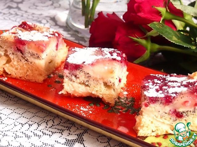 Пирог королевский рецепт с пошагово