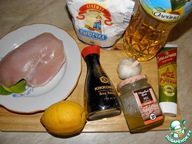 Курица хрустящая рецепт пошаговый