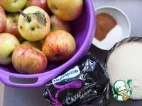 """Сухое яблочное """"варенье"""" ингредиенты"""