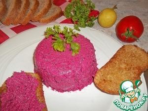 Рецепт Творожный паштет с сельдью и свеклой