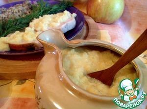 Рецепт Яблочный соус с хреном
