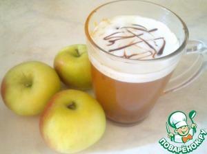 Рецепт Карамельный яблочный напиток
