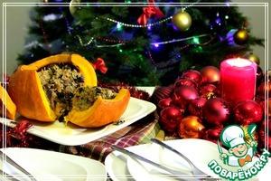 Рецепт Хапама-сладкий плов в тыкве
