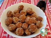 Булочки клубочки с мясом закусочные ингредиенты