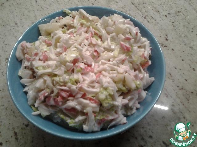 салат спар белые ночи