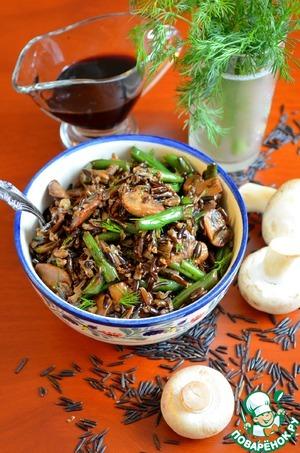Рецепт Теплый салат с рисом, грибами и фасолью