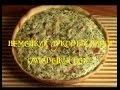 Рецепт Немецкий луковый пирог