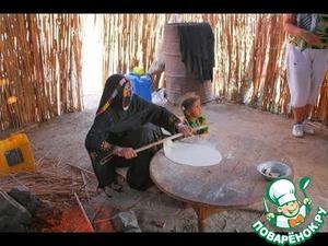 Рецепт Бедуинский хлеб