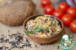 Рецепт Дикий рис в кокосовом соусе