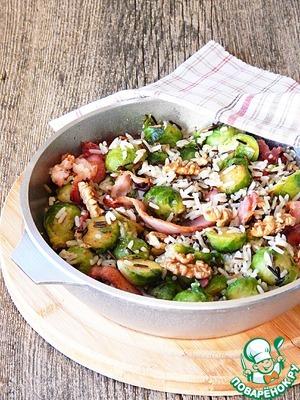 Рецепт Брюссельская капуста с рисом и грецкими орехами