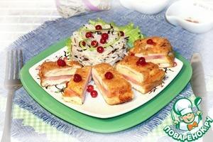 Рецепт Курица с ветчиной, сыром и рисом