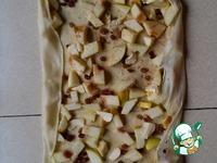 Яблочный штрудель ингредиенты