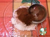 Пирог «Молочный шоколад» ингредиенты