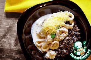 Рецепт Диетический обед с кальмаром и диким рисом