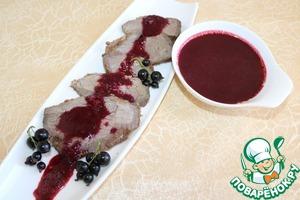 Простой рецепт с фотографиями Соус из чёрной смородины к говядине