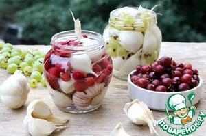 Рецепт Чеснок маринованный с крыжовником или виноградом