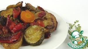 Рецепт Овощи, запечённые в духовке. Бриам-греческое овощное рагу