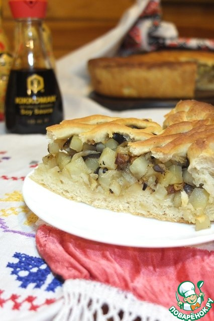 """Пирог """"Солнечный"""" рецепт приготовления с фото пошагово #11"""