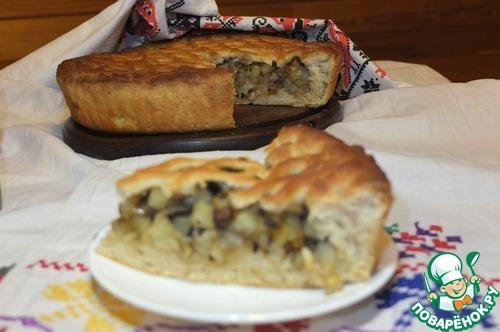 """Пирог """"Солнечный"""" рецепт приготовления с фото пошагово #12"""