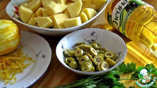 Картофель, тушенный с оливками и лимоном рецепт с фото готовим #2