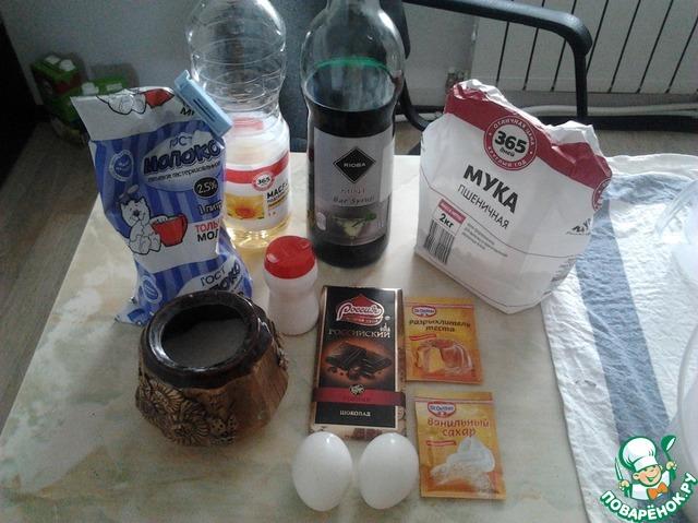 Как готовить простой рецепт с фото Мятные вафли #1