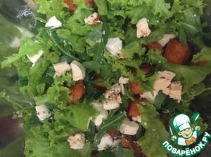 Рецепт Легкий салат с печеной тыквой