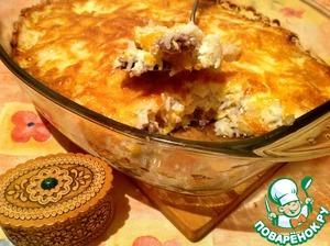 Рецепт Рисовая запеканка с тыквой и фаршем