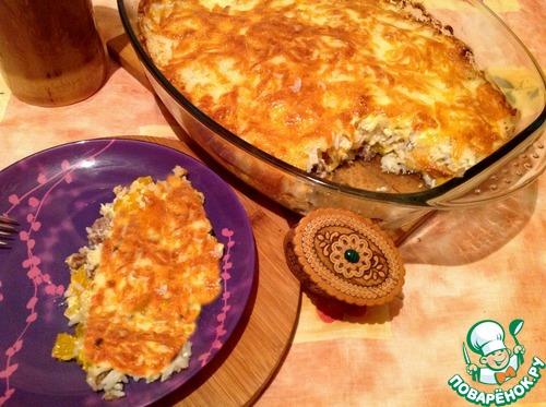 Рис с тыквой рецепт пошагово