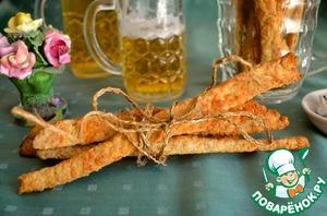 Рецепт Хрустящие сырные палочки к вину и пиву