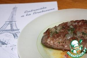 Рецепт Антрекот по-бретонски